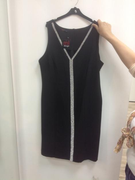 שמלה שחורה קטנה